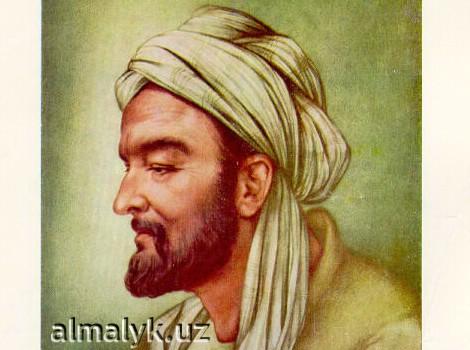 Абу али ибн сино (авиценна)