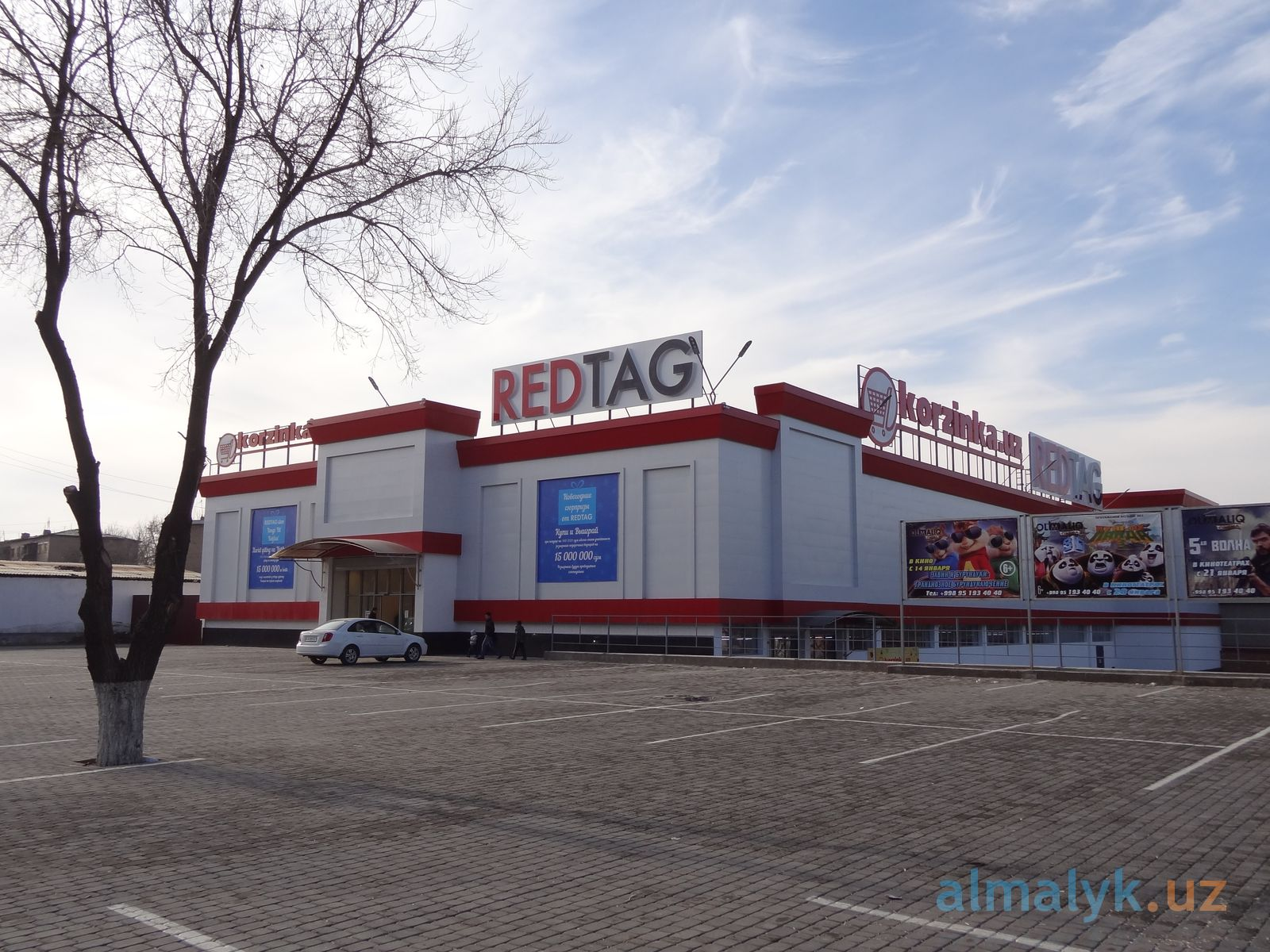 Новый супермаркет в Алмалыке